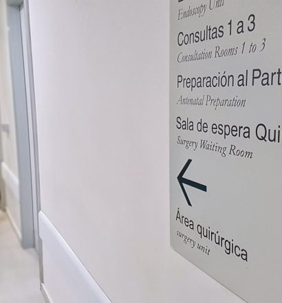 Área Quirúrgica Quironsalud Campo de Gibraltar