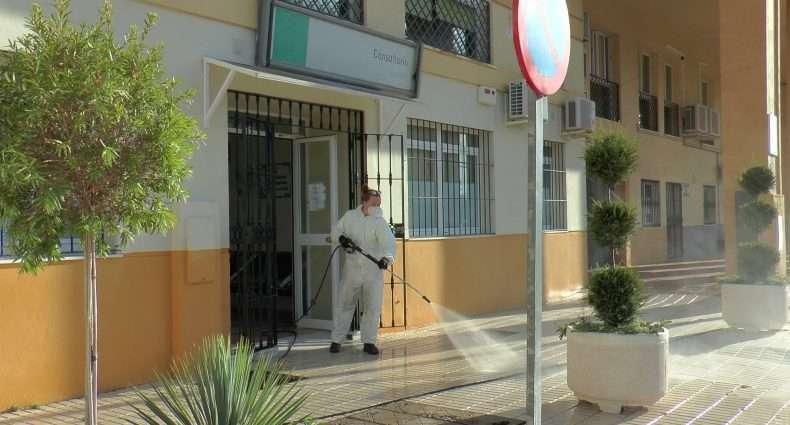 Centro de Salud Guadiaro